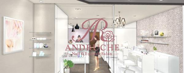 アンドルーチェ芦屋店